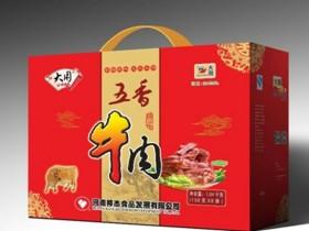 邦杰牛肉130*8精品礼盒