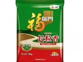 福临门 金典长粒香 5kg/袋 *2 粳米大米,郑州福临门大米总代理