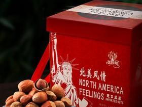 美荻斯坚果1185g礼盒 北美风情进口干果零食节日大礼包春节礼品福利郑州