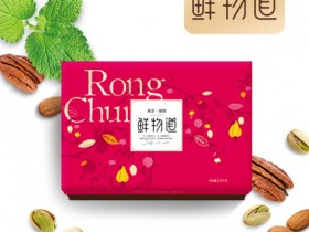 鲜物道干果礼盒果语臻情1750g零食坚果大礼包春节年货送客户