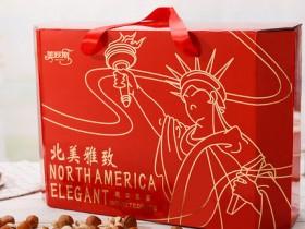 美荻斯混合坚果北美雅致礼盒装干果零食果仁组合1645g大礼包