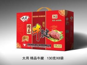 周口特产邦杰牛肉130g*8袋精品牛腱
