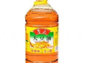 郑州非转基因鲁花大豆油团购批发